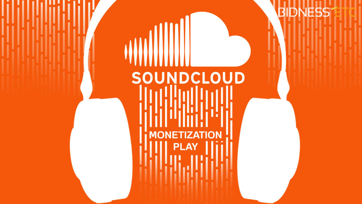 SoundCloud how to